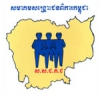 Logo of World Rehabilitation Fund Cambodia